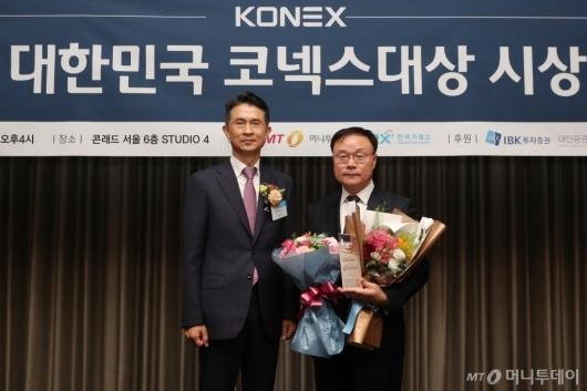 [사진]프로테옴텍, '대한민국 코넥스대상' 최우수 기술상 수상