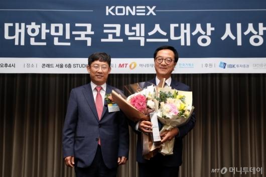 [사진]비나텍, '대한민국 코넥스대상' 대상 수상