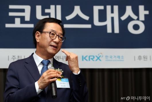 [사진]'대한민국 코넥스대상' 수상 소감 말하는 성도경 대표