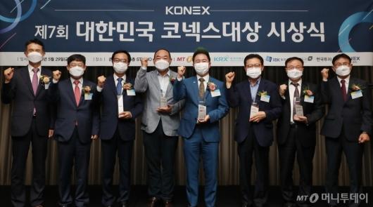 [사진]머니투데이, 제7회 대한민국 코넥스대상 시상식 개최
