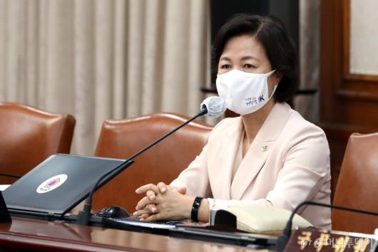 [사진]국무회의 참석한 추미애 장관
