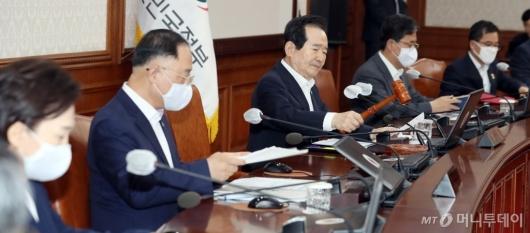 [사진]임시 국무회의 주재하는 정세균 총리