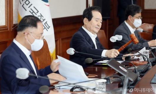 [사진]정세균 총리, 임시 국무회의 주재