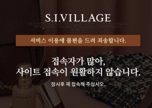 '반값 면세품' 15만명 접속…품절, 품절, 품절