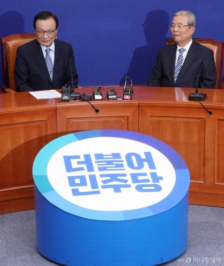 [사진]민주당 당대표실 방문한 김종인