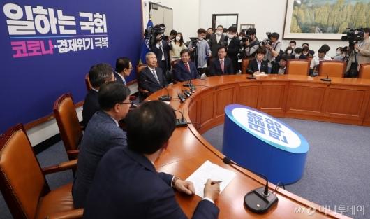 [사진]이해찬-김종인, 일하는 국회를 위하여