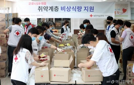 [사진]대한적십자사, 코로나19 대응 취약계층 위한 비상식량 지원