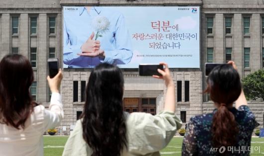 [사진]'덕분에 자랑스러운 대한민국이 되었습니다'