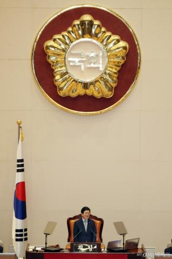 [사진]박병석, 제21대 국회 신임 국회의장 선출