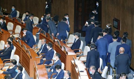 [사진]미래통합당 퇴장