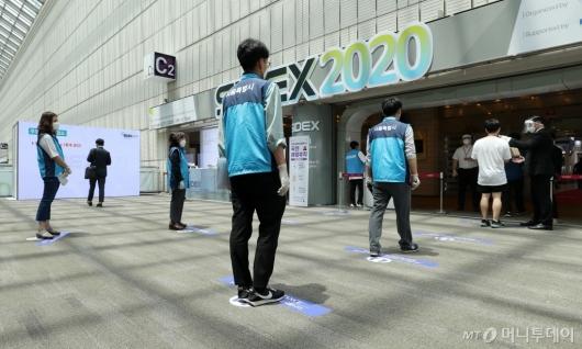 [사진]'SIDEX 2020' 점검 나선 서울시