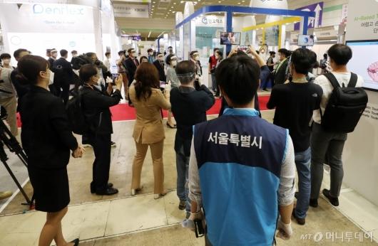 [사진]서울시 집합제한 명령 속 시덱스 2020 개막