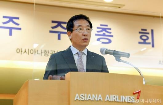 [사진]인사말하는 한창수 아시아나항공 사장