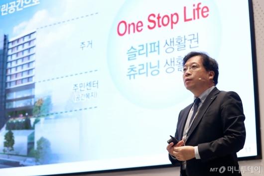 [사진]김세용 SH사장, 조금 일찍 다가온 미래도시