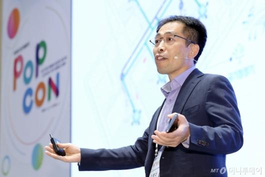 [사진]'2020 인구이야기 팝콘' 주제발표하는 김영신 GS건설 상무