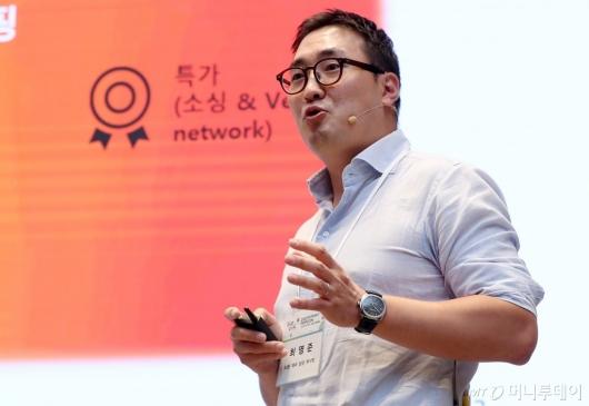 [사진]최영준 부사장, 디지털 Native 세대의 쇼핑