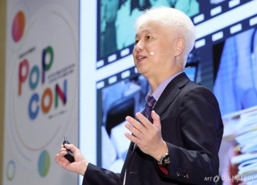 [사진]'2020 인구이야기 팝콘' 주제발표하는 오상우 교수