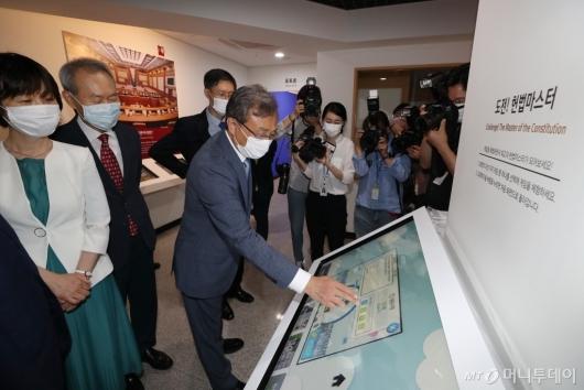 [사진]헌법 퀴즈 맞추는 유남석 헌재소장