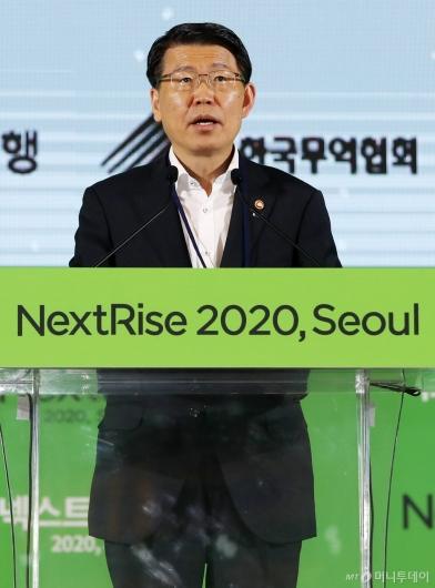 [사진]은성수 위원장 '넥스트라이즈 2020' 축사