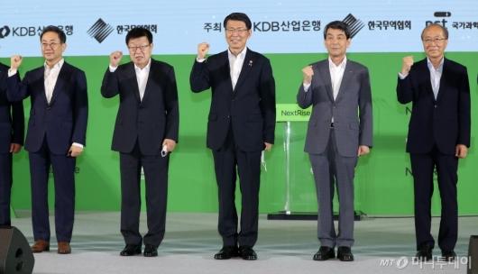 [사진]'넥스트라이즈 2020, 서울' 개최