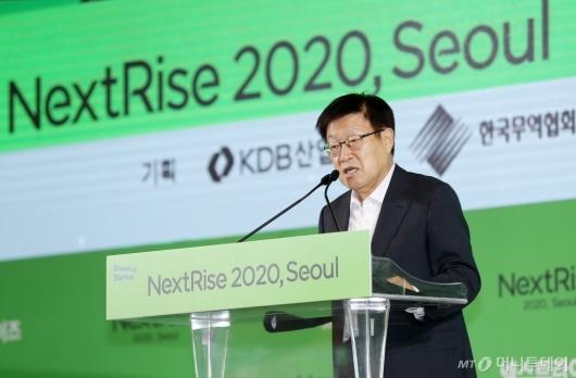 [사진]개회사하는 김영주 한국무역협회장