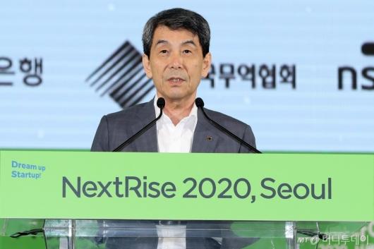 [사진]개회사하는 이동걸 KDB산업은행 회장