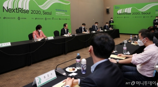 [사진]'넥스트라이즈 서울 2020' 환담회