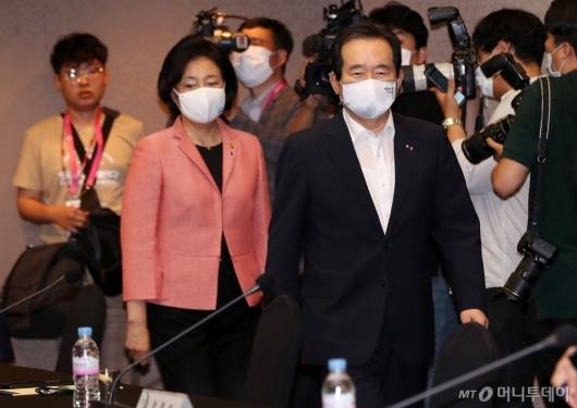 [사진]'넥스트라이즈 2020' 참석하는 정세균 총리-박영선 장관