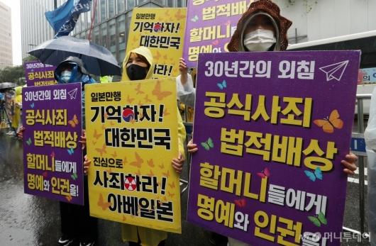 [사진]피켓 든 수요집회 참가자들