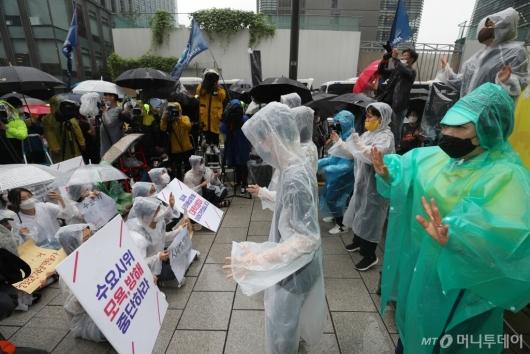 [사진]계속되는 수요집회