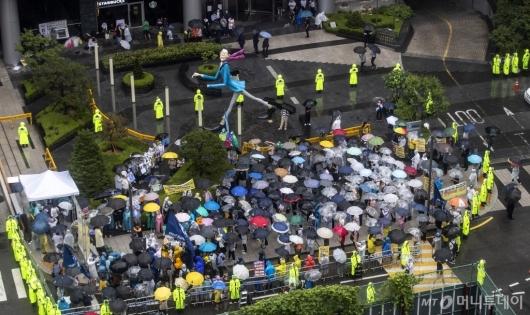 [사진]28년만에 자리 옮긴 수요집회