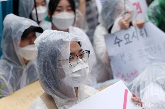 [사진]비 내리는 수요집회