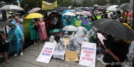[사진]자리 옮긴 수요집회