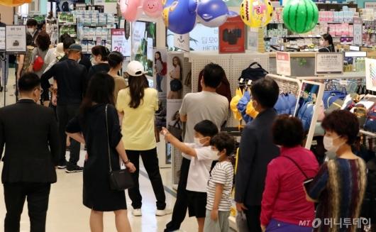 [사진]비말 차단용 마스크 구매