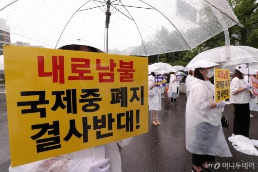 [사진]'국제중 폐지 결사반대'