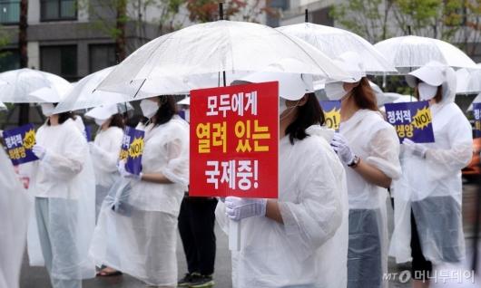 [사진]특성화중 지정취소 반대 시위