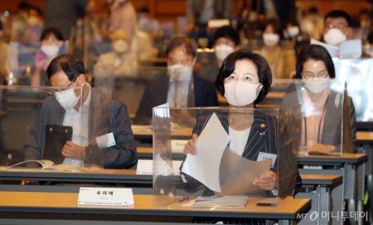 [사진]공수처 설립방향 공청회 참석한 추미애 장관