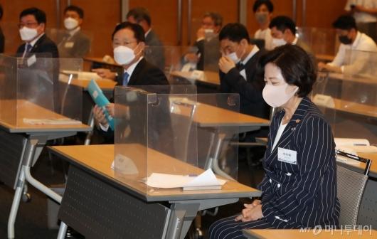 [사진]공청회 참석한 추미애