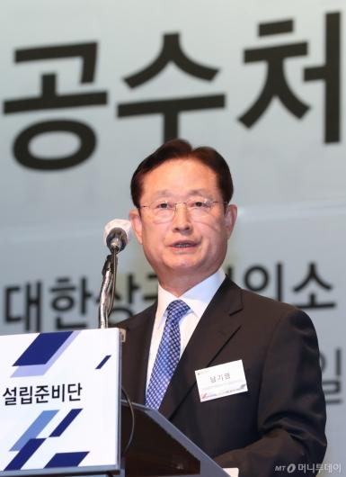[사진]개회사하는 남기명 공수처 준비단장