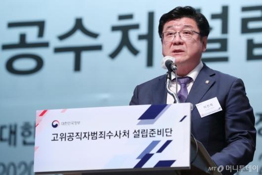 [사진]축사하는 이찬희 대한변호사협회장
