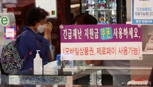[사진]오늘부터 '대한민국 동행세일'