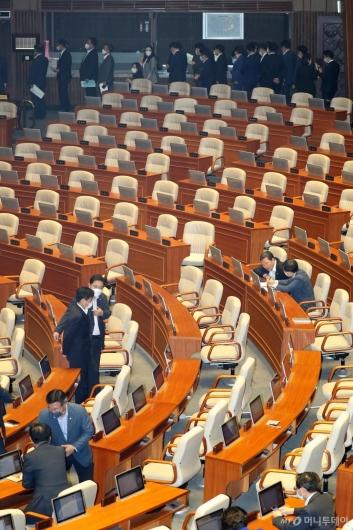 [사진]미래통합당의 빈자리