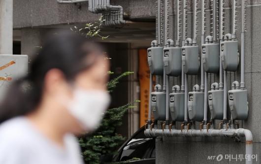[사진]도시가스 요금 내일부터 인하