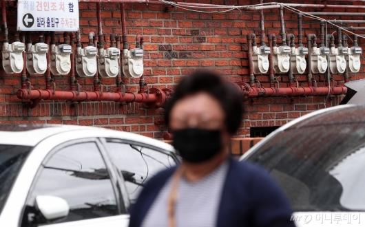 [사진]주택 도시가스 요금 평균 13.1% 인하