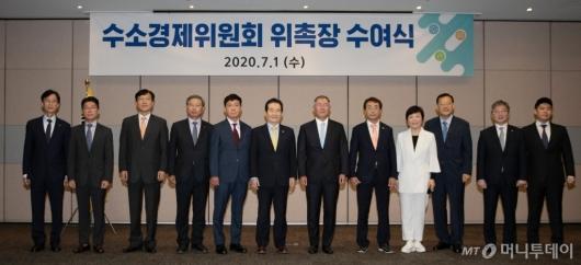 [사진]수소경제위원회 위촉장 수여식