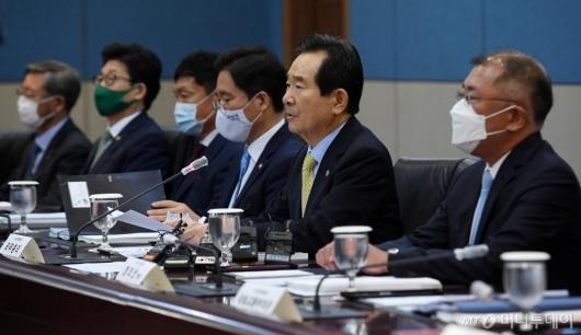 [사진]정세균 총리, 제1차 수소경제위원회 모두발언