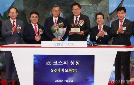 [사진]SK바이오팜 코스피 신규상장 기념식