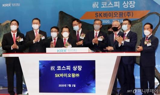 [사진]코스피 신규상장한 SK바이오팜