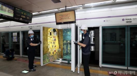 [사진]지하철 개폐형 승강장안전문 시연