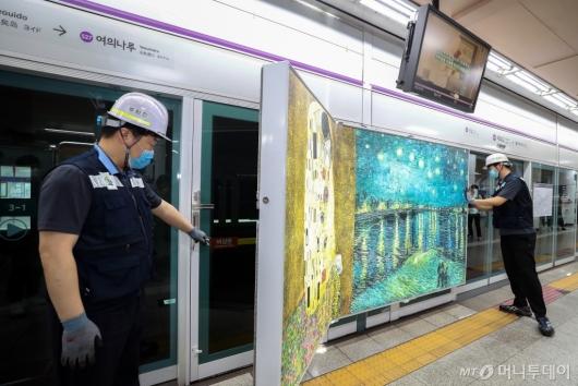 [사진]새로 도입되는 개폐형 승강장안전문 광고판
